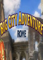 大城市冒险:罗马(Big City Adventure:Rome)