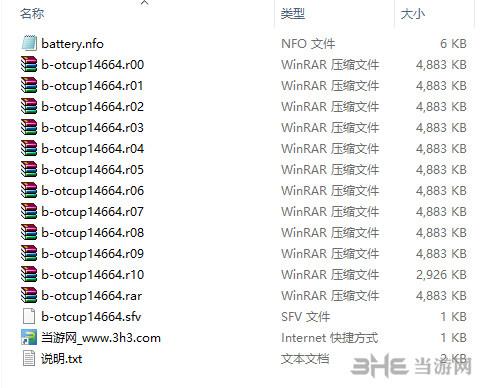 外星贸易公司v1.10.14664升级档+未加密补丁截图2