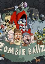 僵尸的蛋蛋(Zombie Ballz)PC硬盘版
