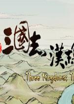 三国志:汉末霸业(Three Kingdoms: The Last Warlord)试玩版v0.1.0.2218