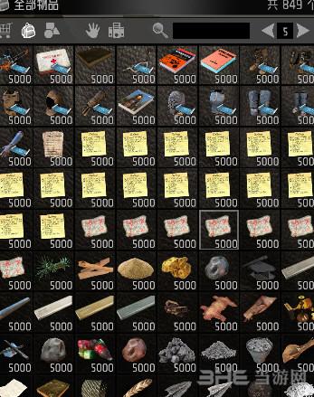 七日杀14.6叠加与弹夹容量提升MOD截图0