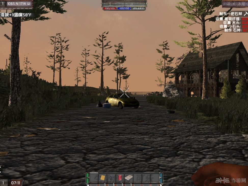 七日杀v14.7大背包显示摩托车MOD截图0