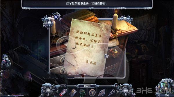 神秘追踪者12:桃心女皇截图2