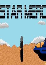 外星雇佣兵(Star Merc)SiMPLEX修正硬盘版
