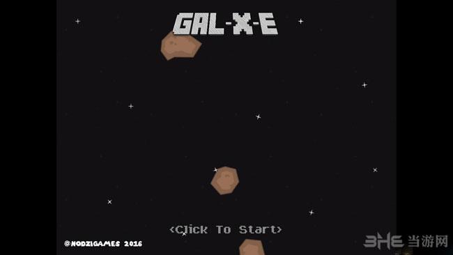 Gal-X-E截图3