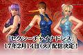 """《死或生5:最后一战》DLC服装新内容 """"性感中国服饰""""满屏福利"""
