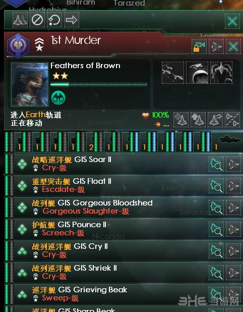 群星V1.2.5大型战争向MOD-NSNI截图1