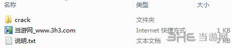 粒子舰队:崛起v1.1.4升级档单独免DVD补丁截图1