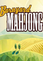 农场麻将3(Barnyard Mahjong 3)PC硬盘版