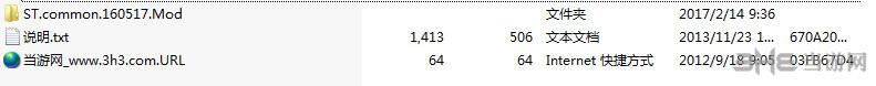 群星国家属性点数提高至10点MOD截图1