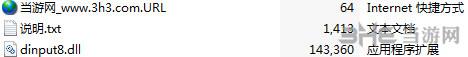 索菲工作室:不可思议之书的炼金术士菜单页面防掉帧补丁截图2