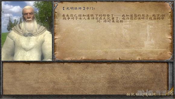 骑马与砍杀战团英雄传说-朱红之恋MOD截图2