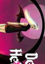 恶魔心脏(Demon Hearts)PC硬盘版