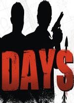15天(15 Days)PC硬盘版