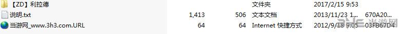 NBA2K14柯震东作品仿次时代利拉德面补截图2
