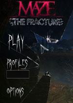 迷宫3:裂隙(Maze 3- The Fracture)测试版