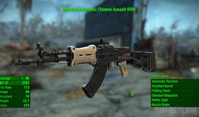 辐射4中国突击步枪MOD截图0