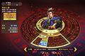 《三��志13:威力加��版》Steam�l售 �为�售�r220元