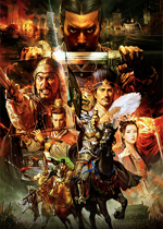三国志13威力加强版(Romance Of Three Kingdom 13 PK)整合57DLC中文破解版v1.09