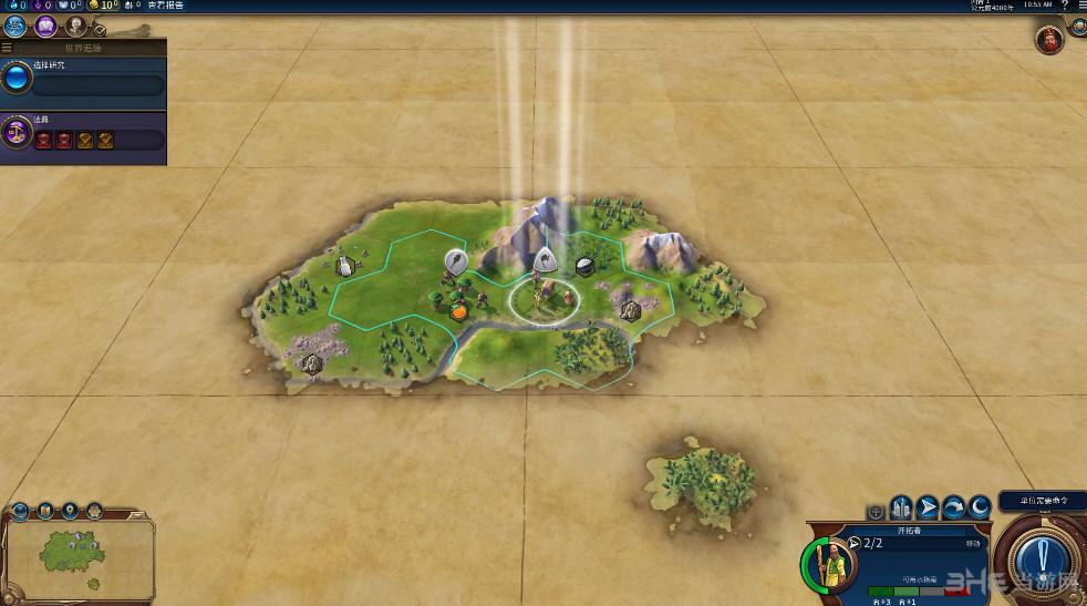 文明6刚果全特色建筑及单位MOD截图0