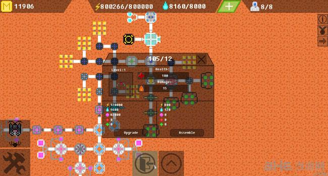 火星工业截图0