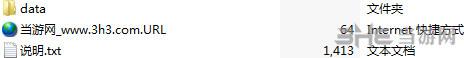 上古卷轴5:天际重制版柴犬MOD截图2