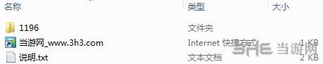 三国志13后宫三千DLC二位佳丽第一弹MOD截图0