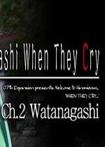 寒蝉鸣泣之时:绵流(Higurashi When They Cry Hou)PC硬盘版