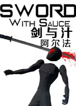 剑与汁:阿尔法(Sword With Sauce:Alpha)汉化PC硬盘版v1.6.1