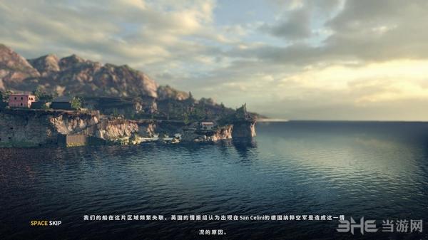 狙击精英4简体中文汉化补丁截图4