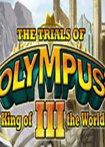 �W林匹斯的���3:世界之王(The Trials of Olympus III)硬�P版