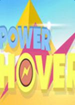 动力盘旋(Power Hove)PC硬盘版