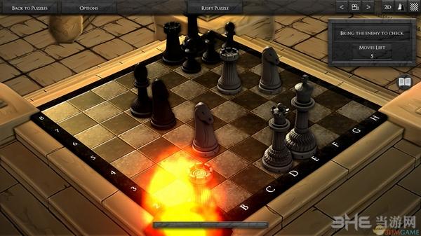 3D国际象棋截图2