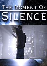 寂静时刻(The Moment of Silence)PC破解版