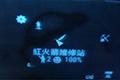 辐射4不做据点任务方法介绍 据点任务怎么