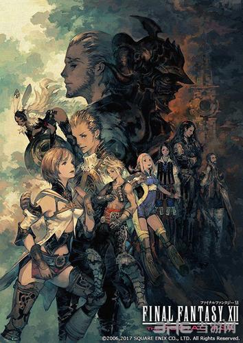 最终幻想12:黄道时代截图1