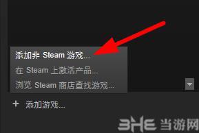 Steam截图1