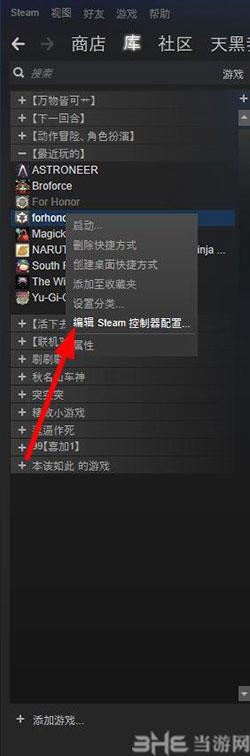 Steam截图4