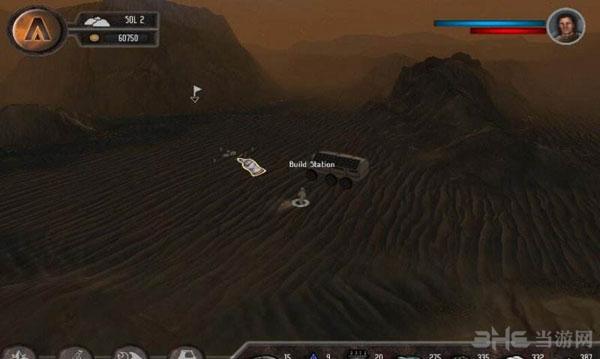 火星探索截图1