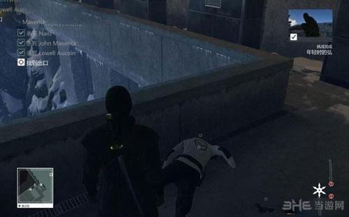 杀手6游戏截图3