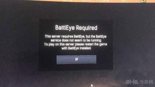 流放者柯南提示Battleye截图1