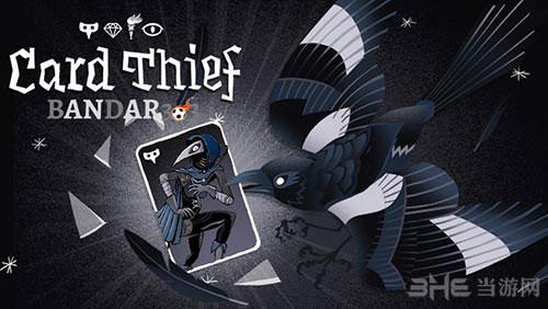 卡牌神偷截图1