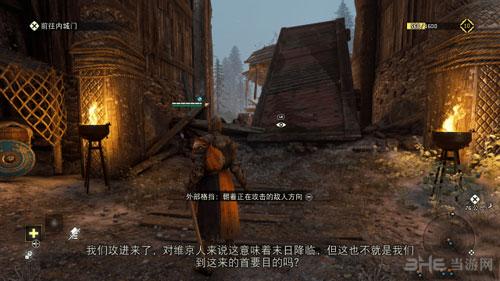 荣耀战魂游戏截图7