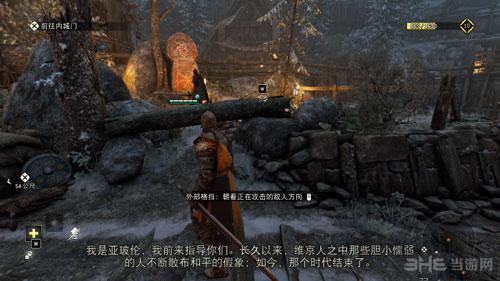 荣耀战魂游戏截图11