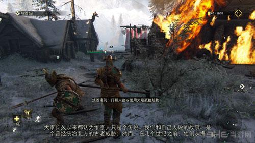 荣耀战魂游戏截图1
