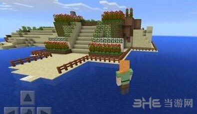我的世界水底造房子截图1