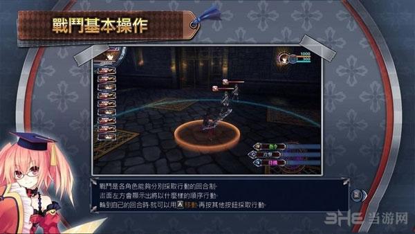 妖精剑士F邪神降临截图3