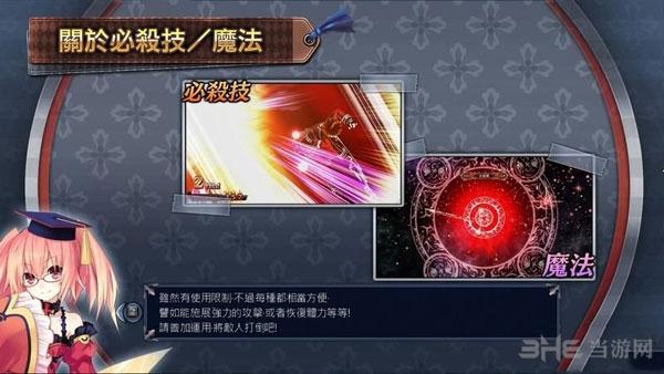 妖精剑士F邪神降临截图5