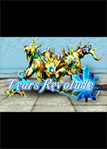 泪之轨迹(Tears Revolude)中文破解版