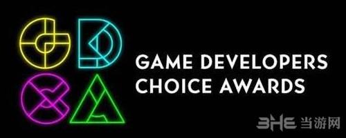 游戏开发者选择奖LOGO